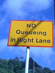 no_queueing